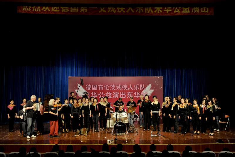 brenz-band-china22